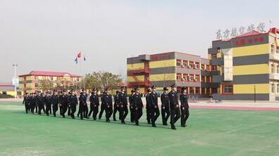 秦皇岛东方司法警官学校